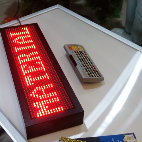 Programmable LED Message Box